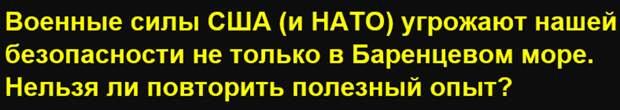 Мудрость от сталиниста