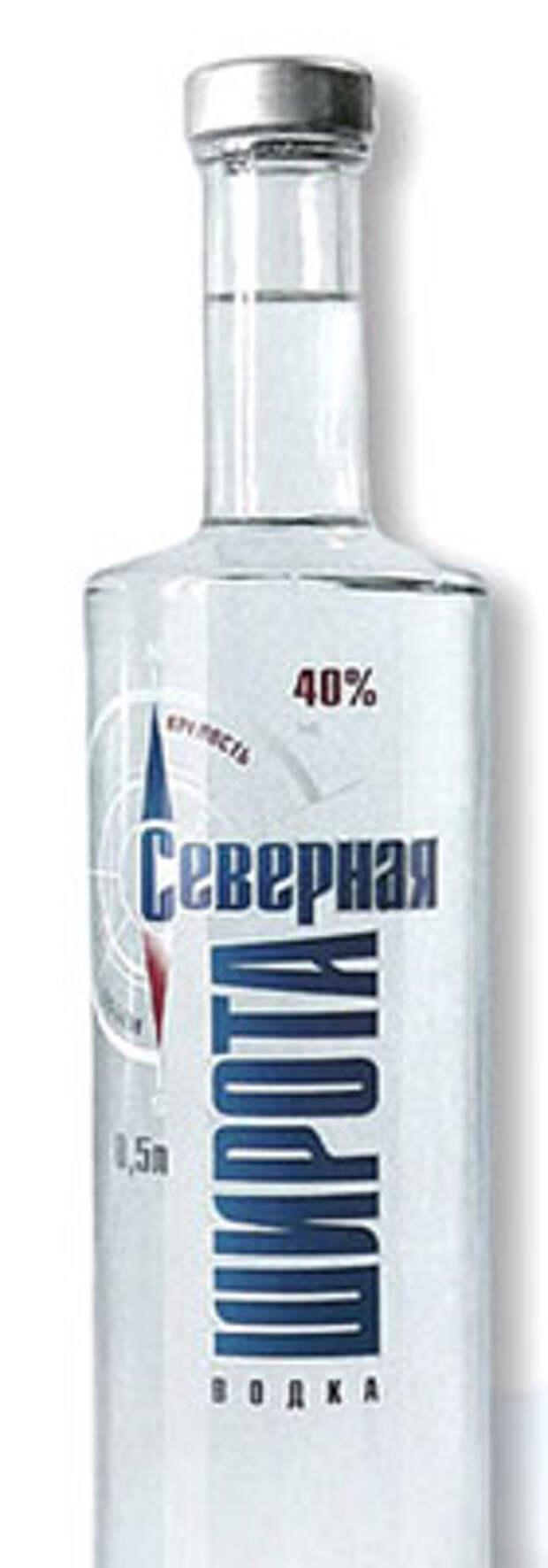 «Северная широта» - новое имя бренда от E-generator.ru