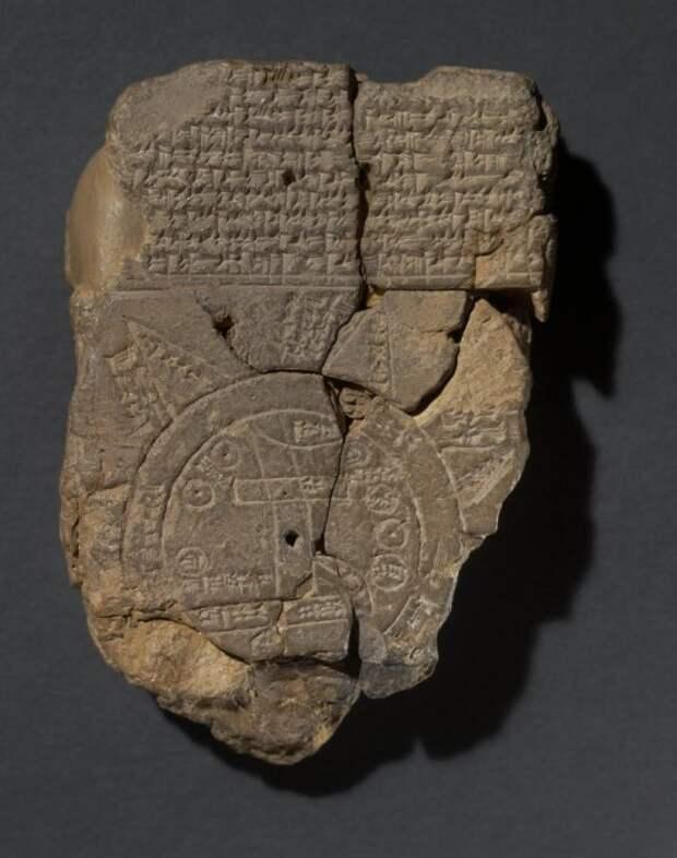 Фрагмент вавилонской карты.