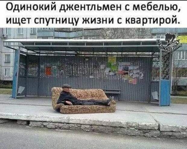 """В нашем дворе построили дом для малоимущих по программе """"Доступное жилье""""..."""