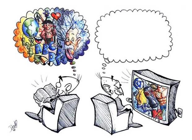 Телевизор и книги