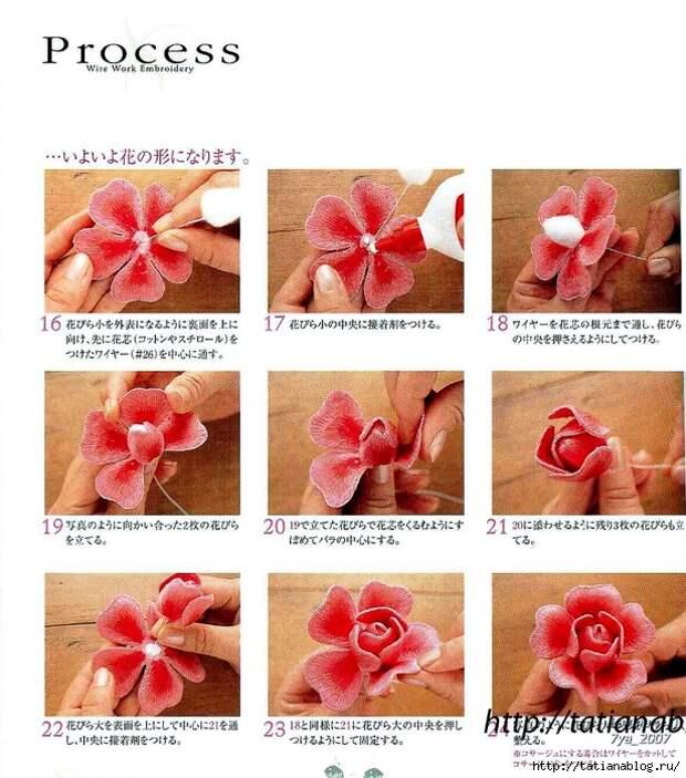 302_Ondori. Flowers. Wire Work Embroidery - 2006.page28 copy (616x700, 353Kb)