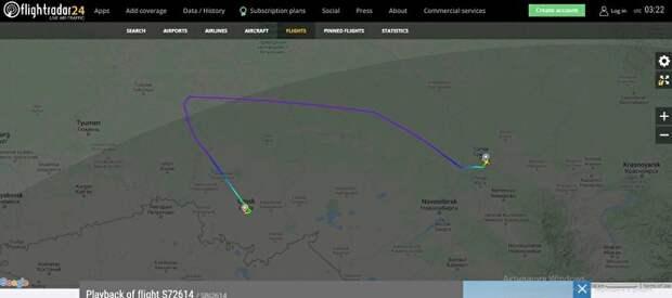 Самолет экстренно сел вОмске