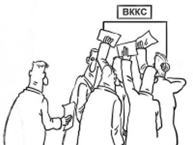 ПРАВО.RU: ВККС открыла вакансии зампредседателей крупных судов