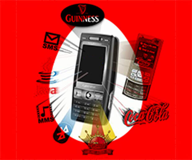 МТС делает ставку на мобильную рекламу