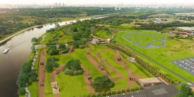 Собянин открыл парк на месте нелегальной свалки в Печатниках/Фото: mos.ru