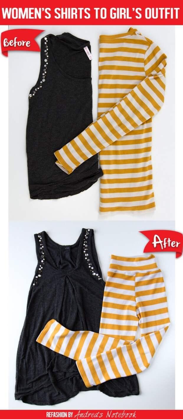 Наряд из маминых футболок (Diy)