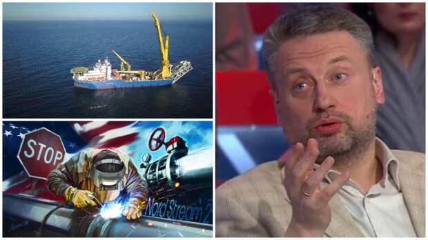 Землянский объяснил, почему США не смогут помешать «Черскому» достроить «Северный поток-2»