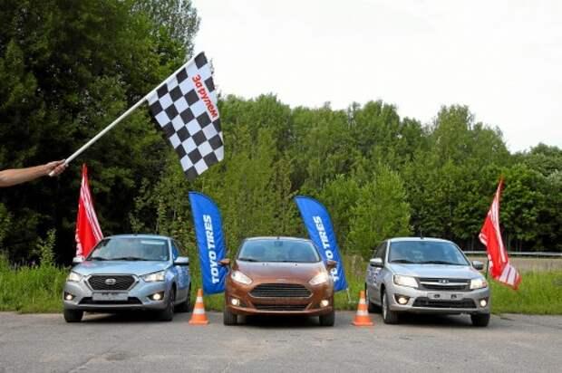 Итоги марафона «60 часов «За рулем»: Datsun mi-DO против Ford Fiesta и Lada Granta