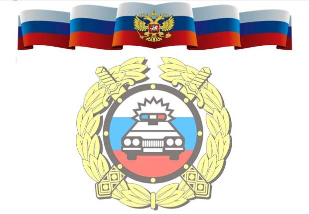 ОБ ДПС ГИБДД УВД по САО ГУ МВД России по г.Москве приглашает кандидатов на службу в должности инспектора