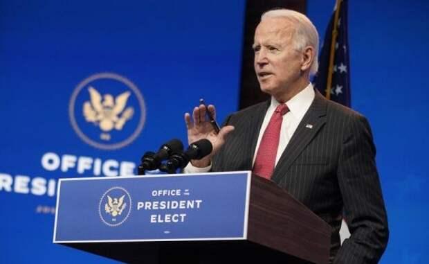 Конгресс утвердил Байдена президентом США