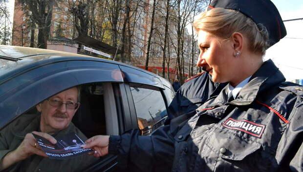 Нарушителей ПДД выявят в Подольске в преддверии школьных каникул