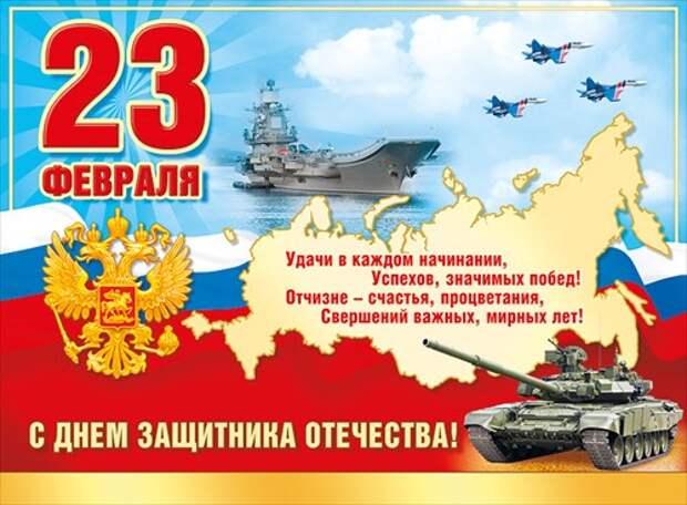 «А у крымчан – три дня выходных!» или как СБУшники 23 февраля праздновали (фото)