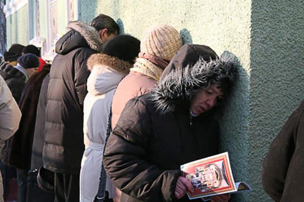 День Ксении Петербургской