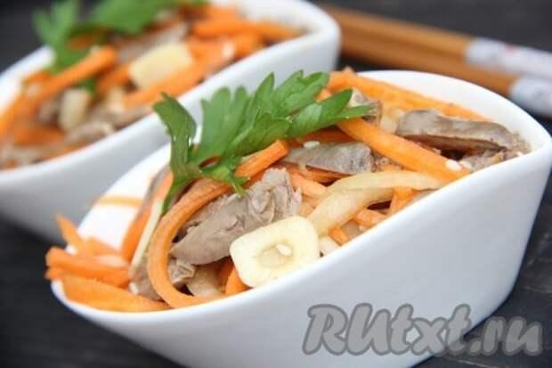 Салат из куриных сердечек и моркови по-корейски