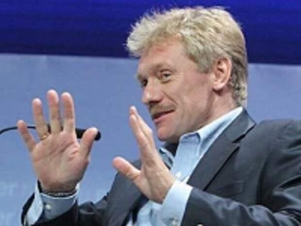 ПРАВО.RU: Кремль выступил против штрафов госкомпаний за зарубежное ПО