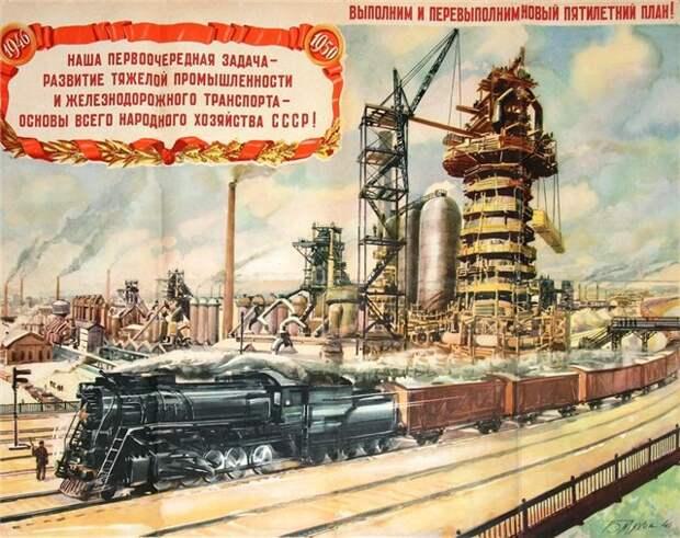 Историк Борис Юлин про индустриализацию