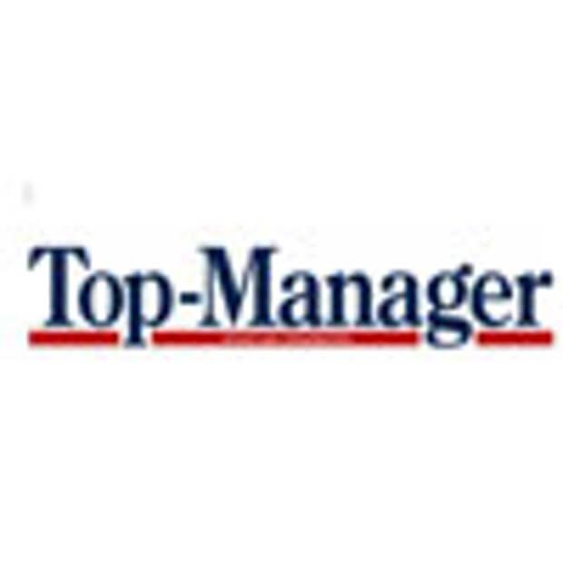 Журнал «Top-Manager» создает свою «Книгу рекордов»
