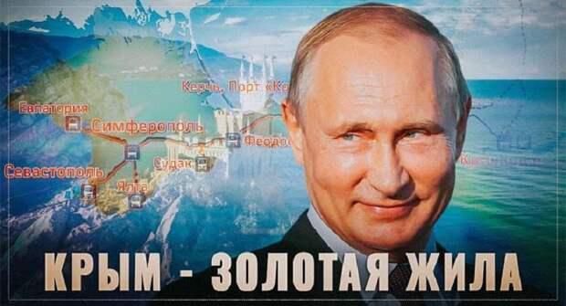Путин забрал у Украины курицу, несущую золотые яйца. Миллиардные прибыли!