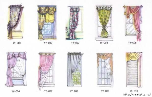 Занавески и шторки на выбор (5) (670x428, 137Kb)