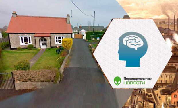 реинкарнация, прошлые жизни, Ирландия, память, гипноз