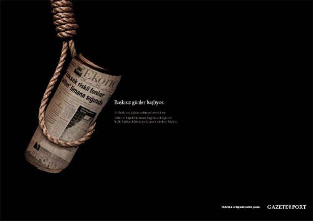 Убийственные издевательства над бумажными газетами