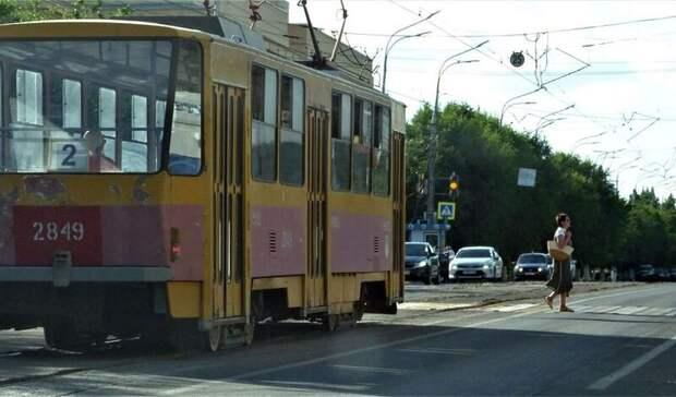 Три трамвайных маршрута изменились в Волгограде