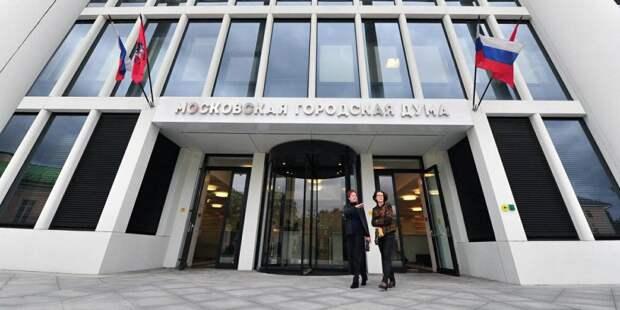 На слушания по бюджету зарегистрировались более 1,1 тыс человек Фото: mos.ru