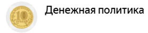 Ликбез: 2 фразы Ленина, объясняющая современное положение дел в экономике