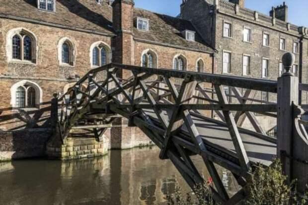 Математический мост в Кембридже