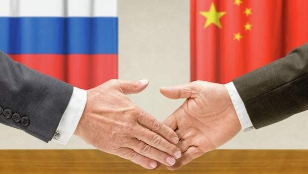 Экономическое сотрудничество России и Китая