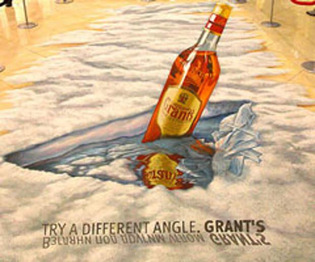 Трехмерная реклама для треугольного виски Grant's