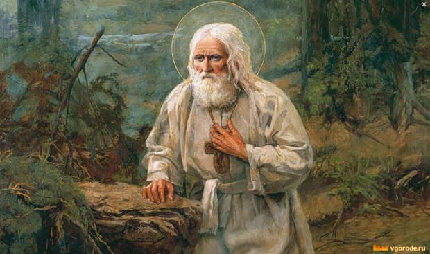 15 января - День Святого Серафима Саровского.(биография и предсказания)