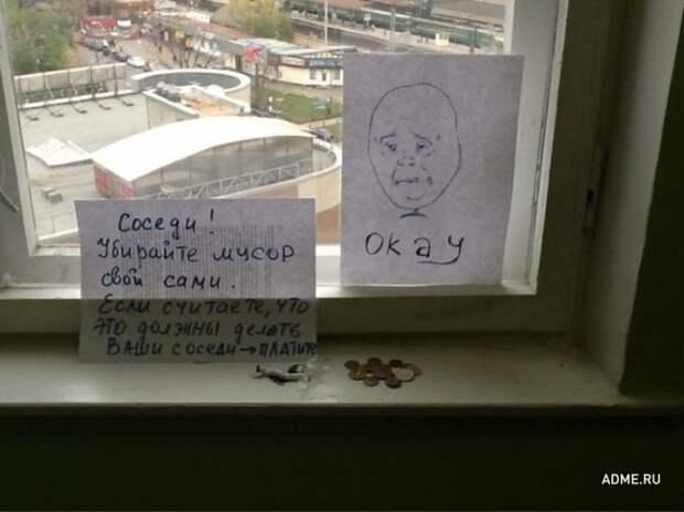 20 записок от людей, которым повезло с соседями