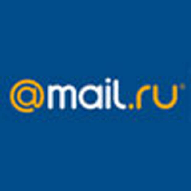 Доказано – офисный планктон тусуется на Mail.ru!