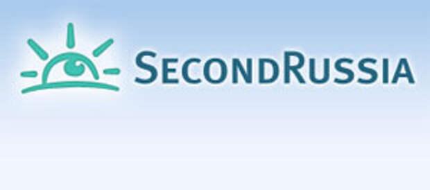 SecondRussia откроет для россиян виртуальные миры