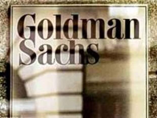 ПРАВО.RU: Goldman Sachs уволит десятки топ-менеджеров по всему миру