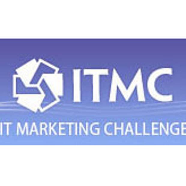 В Белоруссии началась регистрация участников IT Marketing Challenge 2007