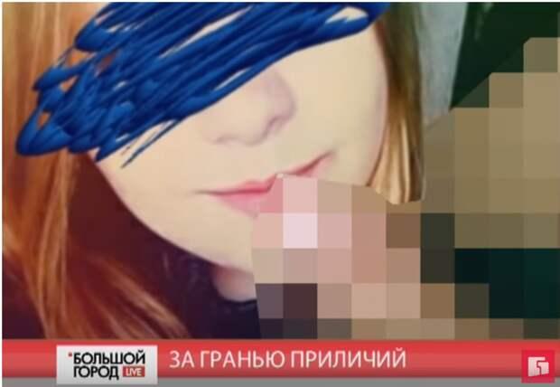 Хабаровские коллекторы опубликовали в сети порноколлажи с фотографиями дочери