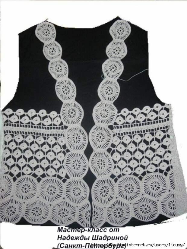 платье ажурное21 (480x640, 223Kb)