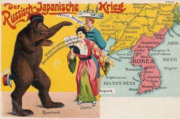 1904 Германия медведь, россия