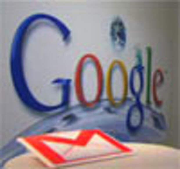 GoogleMail выпустил «народный» рекламный ролик