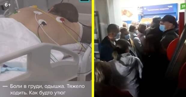 """Фото """"Бардак и вранье!"""" Россияне – о том, как лечат ковид в регионах"""