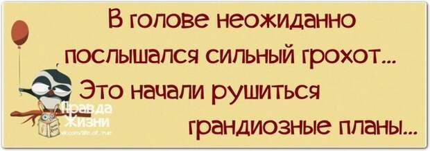 5672049_1382321921_frazochki2 (604x213, 34Kb)