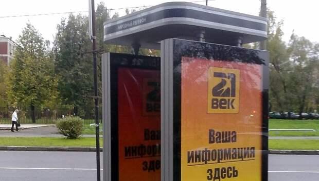 Плату за междугородные звонки с таксофонов отменят в России с 1 июня