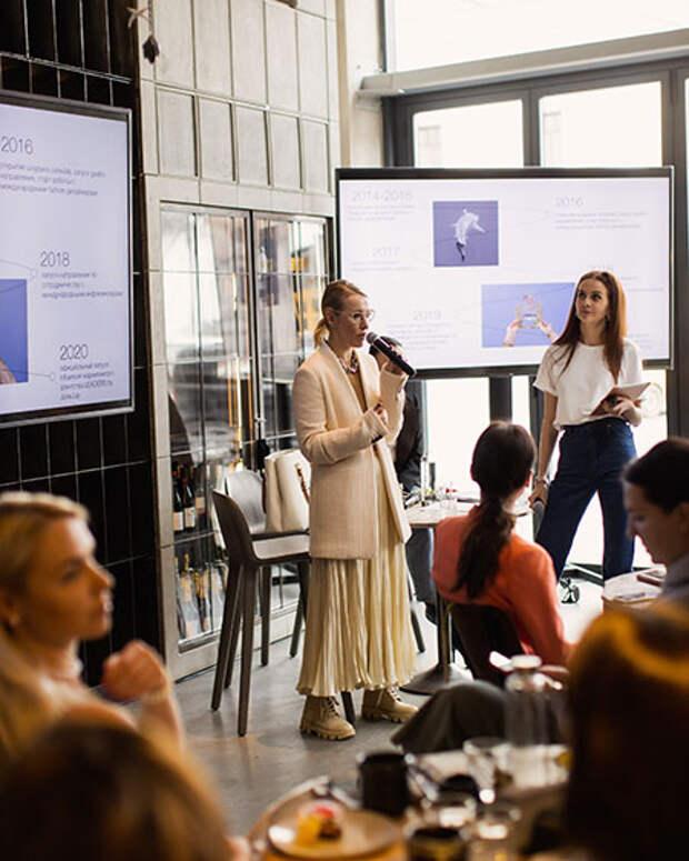 Ксения Собчак, Инга Меладзе и другие на бизнес-завтраке в Москве