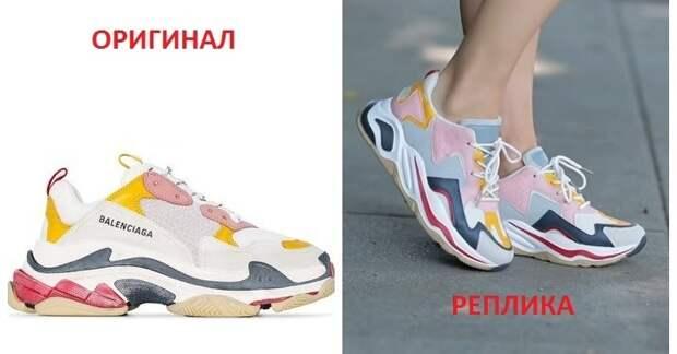 Легкий способ переделать простые белые кроссовки в стильную спортивную обувь