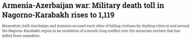 Война начнется 19 ноября. Но где?