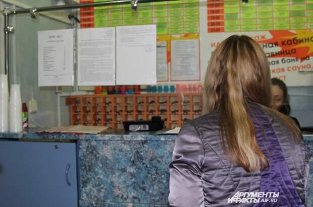 В Ростове-на-Дону девушка умерла в фитнес-клубе