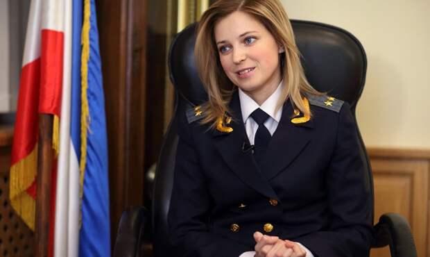 Киев создал свою прокуратуру Крыма без Поклонской